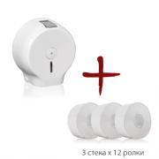 Промо пакет Jumbo тоалетна хартия + диспенсър